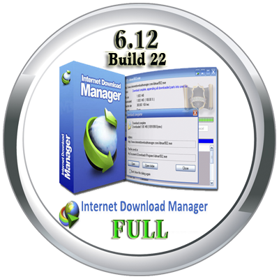 Download internet manager ul to